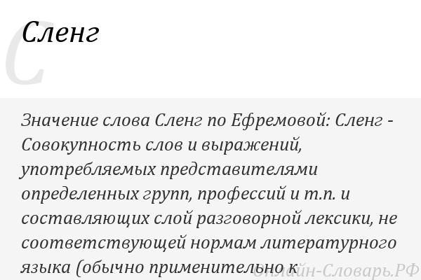 Ауф дер виден — википедия. что такое ауф дер виден