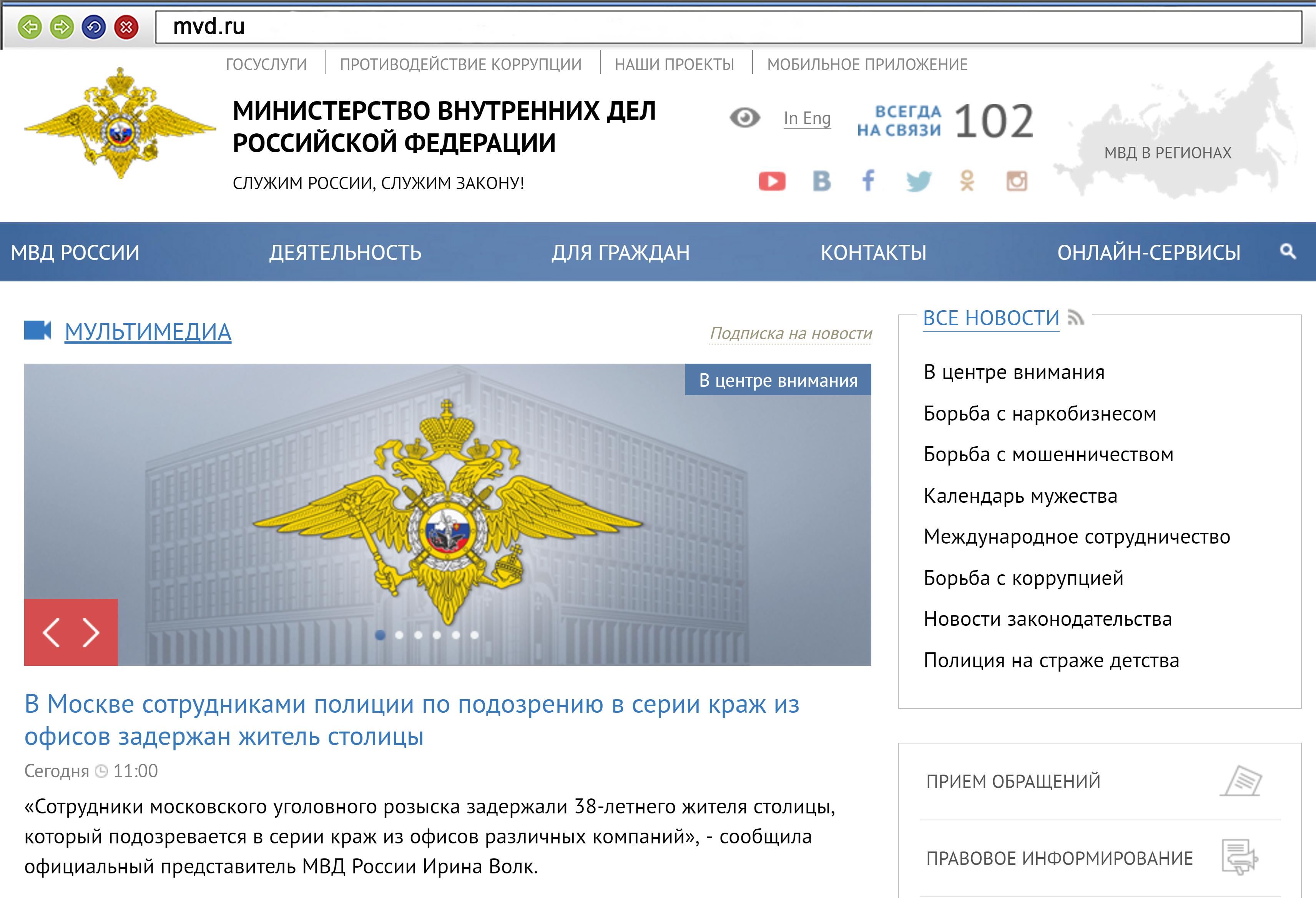 Официальный сайт уфмс по красноярску и красноярскому краю