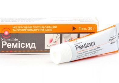 Диметилсульфоксид - инструкция по применению