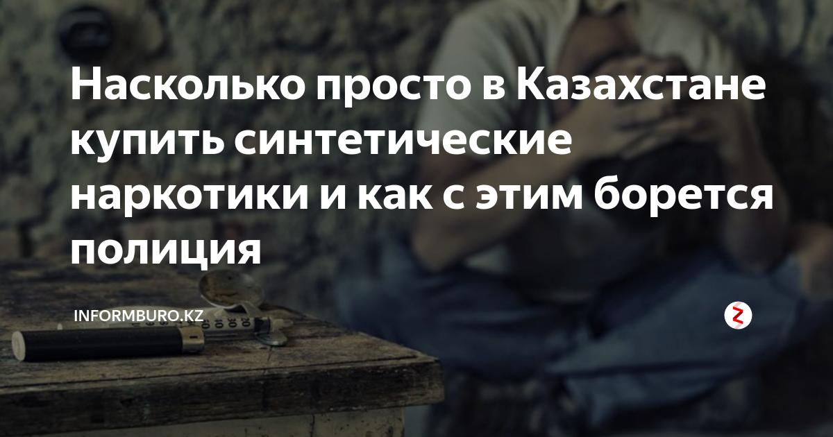 Что такое ревность? ревность это болезнь... | avisi.ru