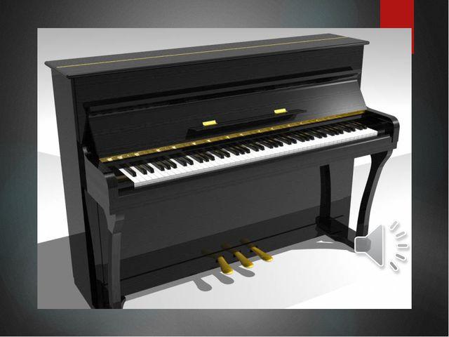 Пианино музыкальный инструмент (фортепиано): устройство, история происхождения