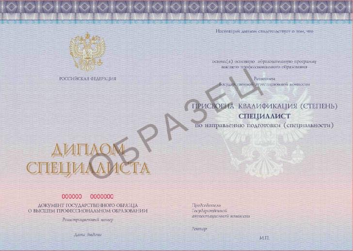 """Специальность """"лечебное дело"""" (специалитет)"""