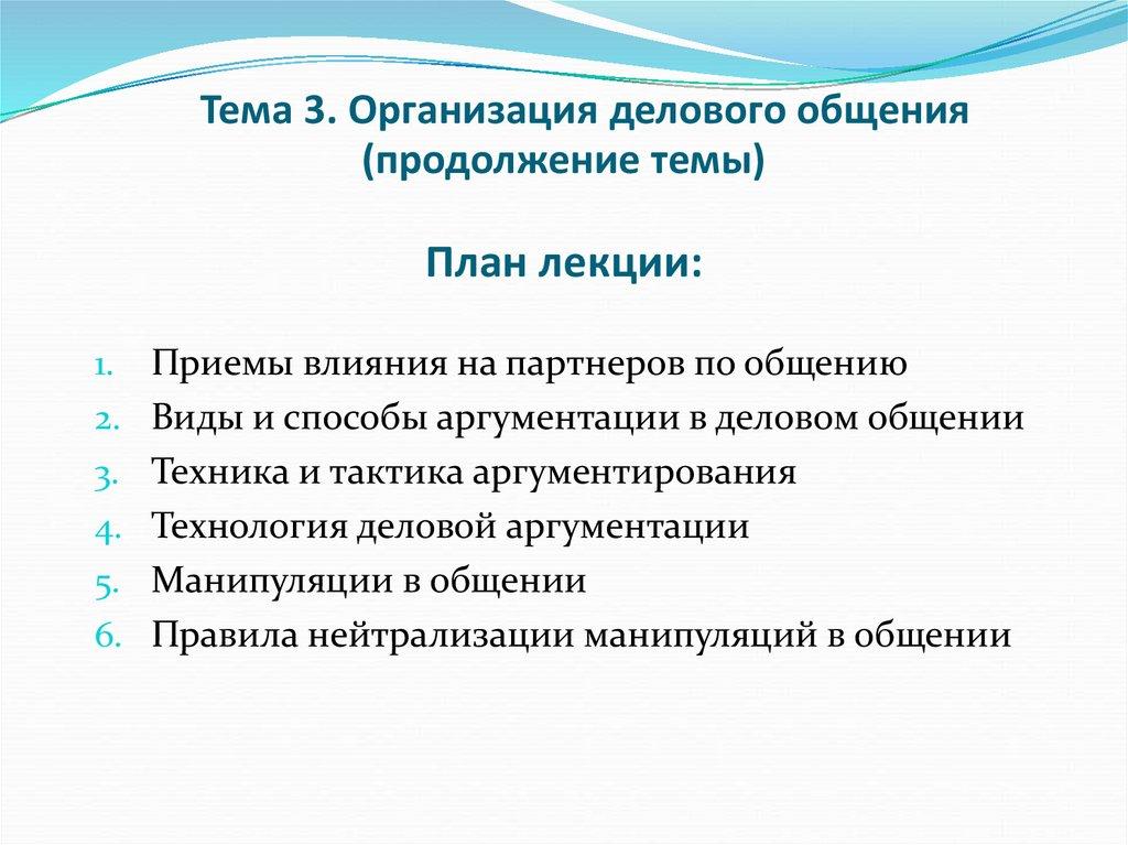 Исследовательская работа «языковые средства манипулирования общественным сознанием в рекламе»