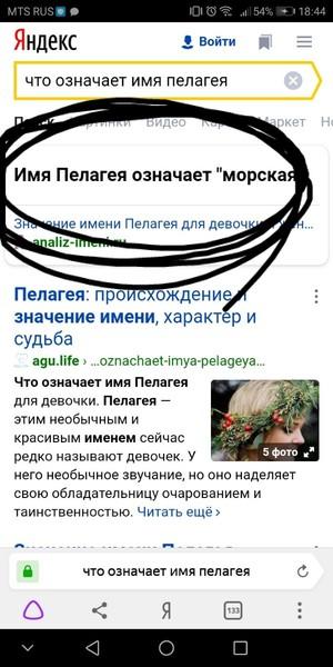 Иман хаммам — википедия. что такое иман хаммам