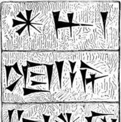 Клинопись — википедия. что такое клинопись