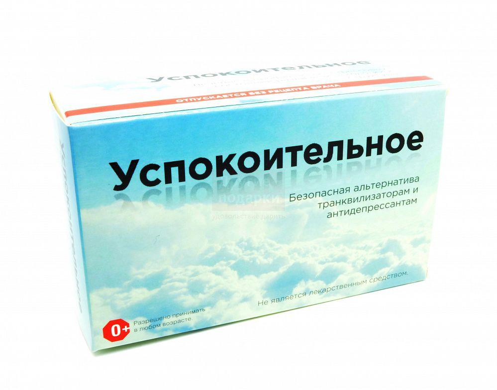 Обзор эффективных седативных препаратов: показания, противопоказания к применению