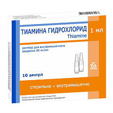 Тиамина хлорид (в1) – свойства и инструкция