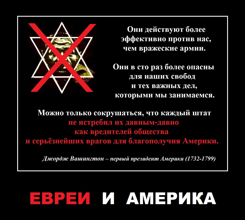 Сионизм (определение из большой советской энциклопедии).