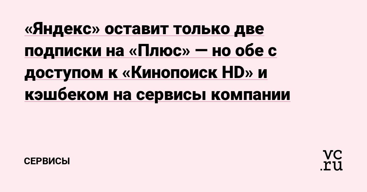 Что это такое — «пенсионный плюс» вклад в сбербанке россии: проценты по депозиту, условия