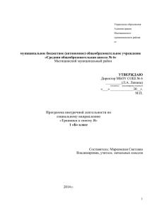 Реферат по теме: понятие образовательный и педагогический процесс | авторская платформа pandia.ru