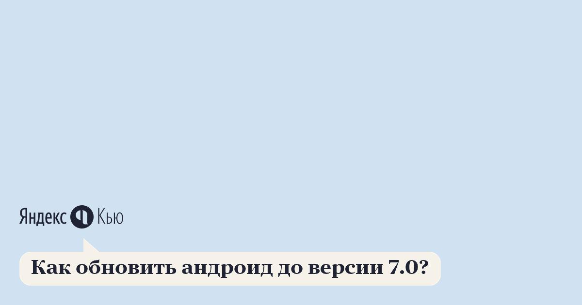 Ota обновления – что это, перевод на русский, настройки ota update, что делать если обновление по воздуху не поддерживается на рутованном устройстве