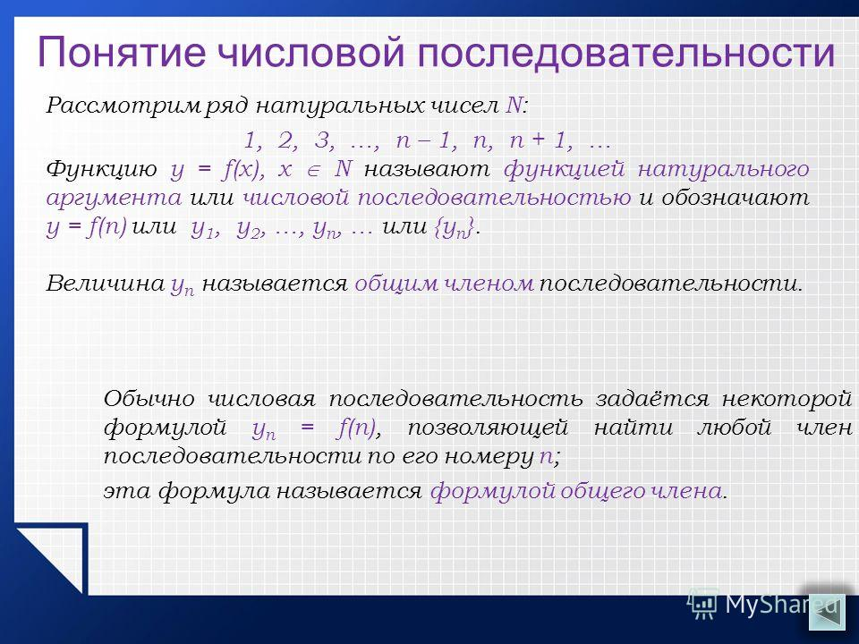 Порядок величины — википедия. что такое порядок величины