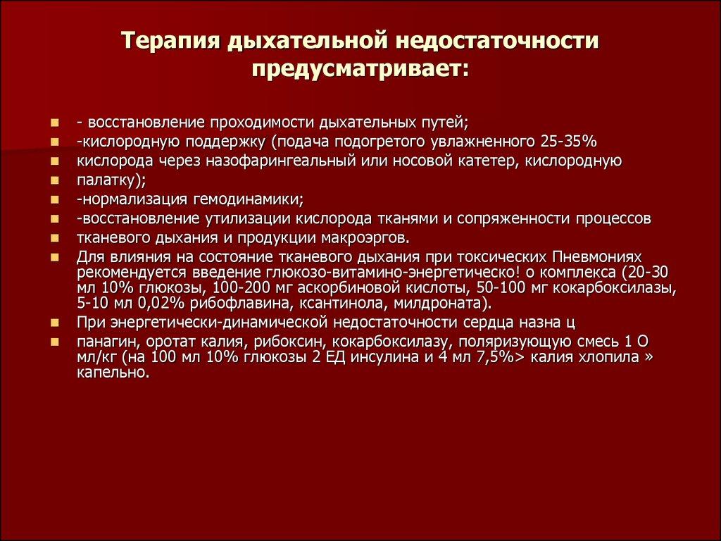 Что такое экмо и чем отличается от ивл? - hi-news.ru