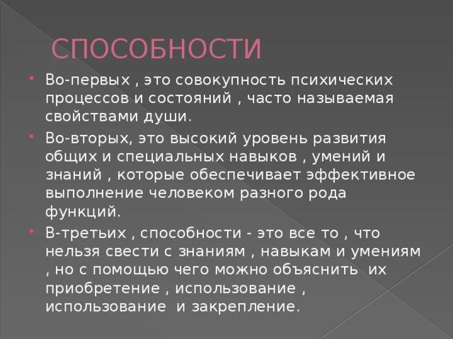 Физические качества человека: быстрота, ловкость, сила, гибкость и выносливость   ktonazdorovogo.ru