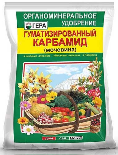 Удобрение карбамид: применение на огороде и в саду