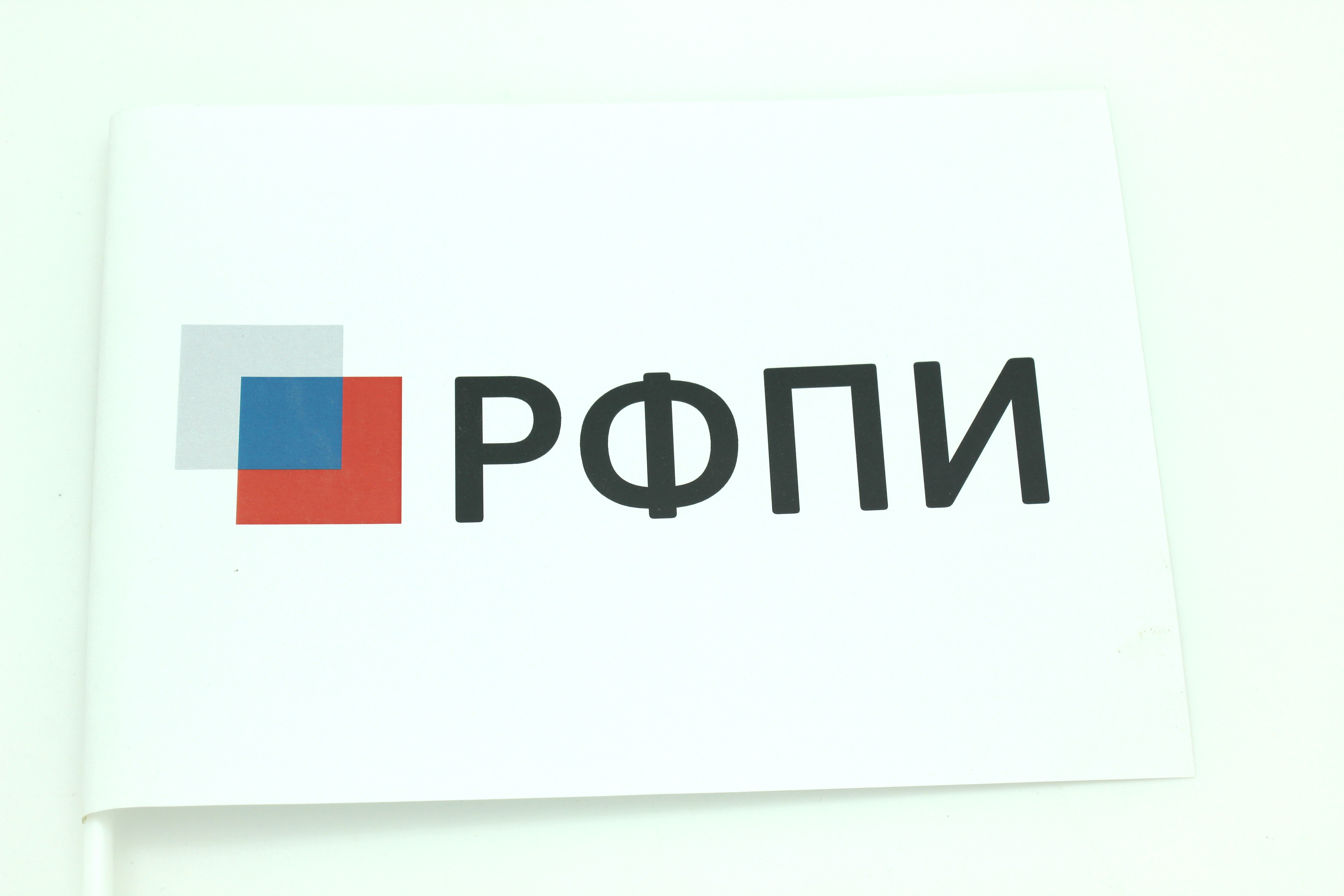 Российский фонд прямых инвестиций — википедия с видео // wiki 2