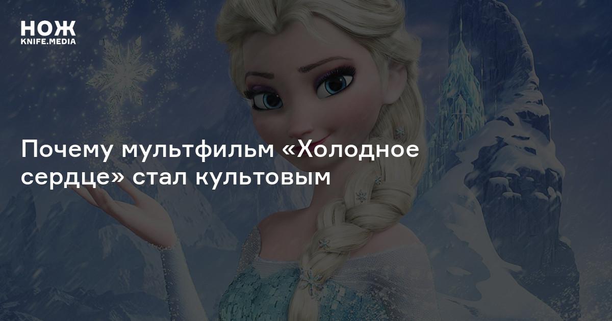 Имя эльза для девочки: значение, происхождение, судьба, характер, полный и сокращенный вариант имени / mama66.ru