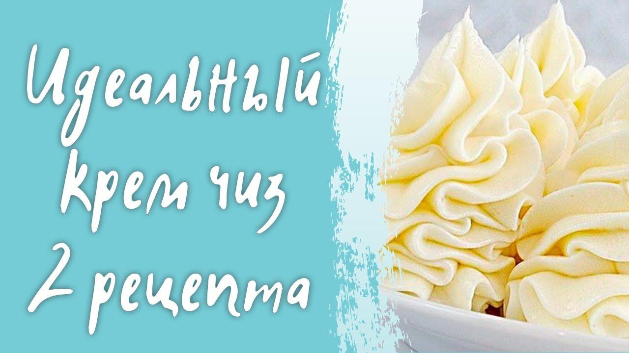 Сливочный сыр для чизкейка: какой лучше купить, чтобы не прогадать?