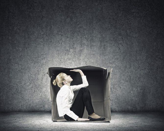 Что такое агорафобия или боязнь открытого пространства