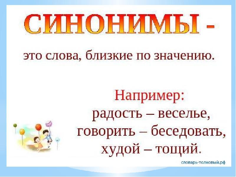 """Что такое """"юзер""""? значение, синонимы и толкование :: syl.ru"""