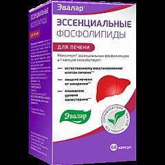 Бетаин (триметилглицин) [lifebio.wiki]