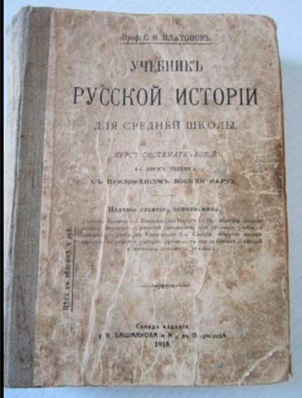 Соборное уложение 1649 года кратко