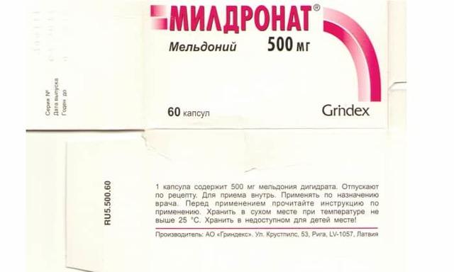 Милдронат: инструкция по применению, цена. показания к применению, отзывы пациентов и кардиологов - medside.ru
