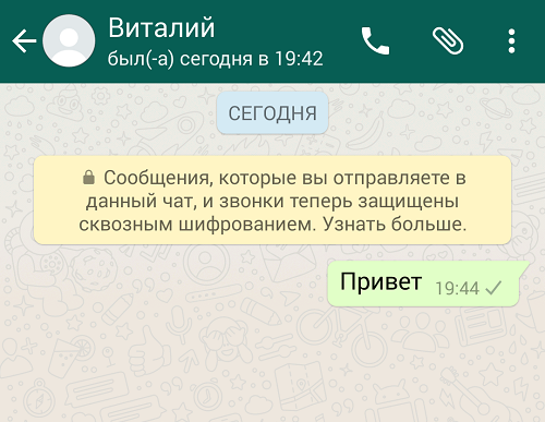 Значение слова «сообщение»