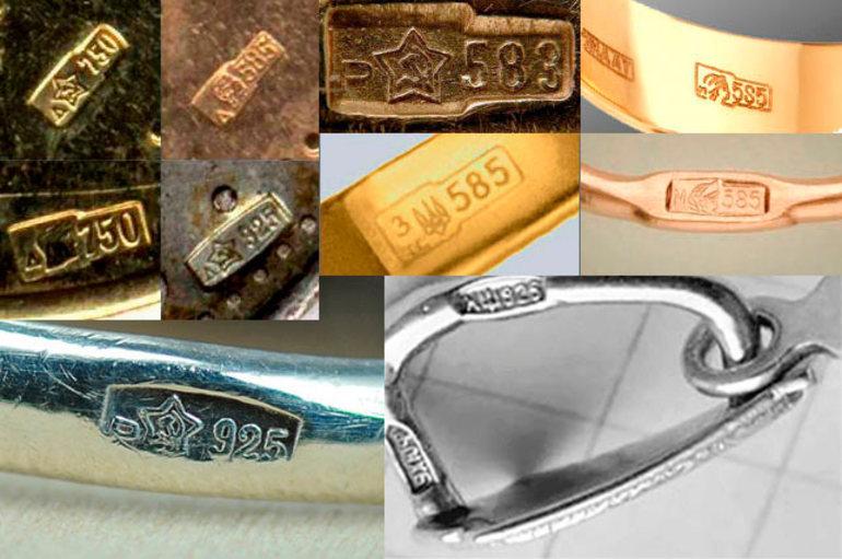 Золото 385 пробы: что это такое, цена за 1 грамм на сегодня