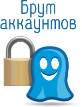Брута — википедия. что такое брута