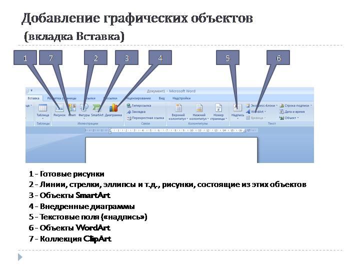 Автофигура  - большая энциклопедия нефти и газа, статья, страница 1