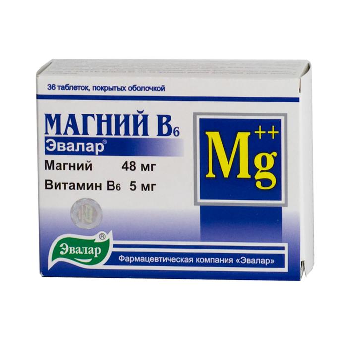 Магния сульфат, он же магнезия: для чего назначают внутривенно?