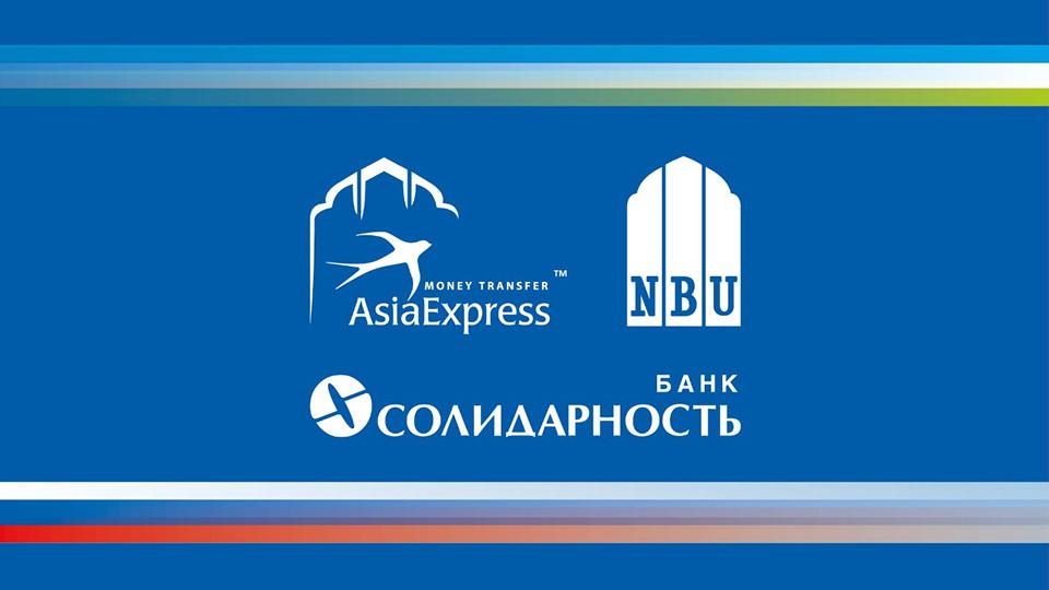 Зао «современный коммерческий банк»