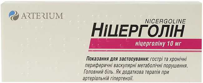Антибиотики пенициллинового ряда: названия, список, инструкция, отзывы