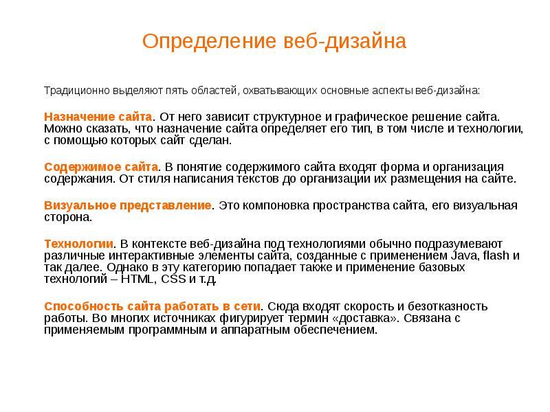 Зачем нужен сайт: 10 основных причин почему вы должны создать сайт | web-revenue.ru