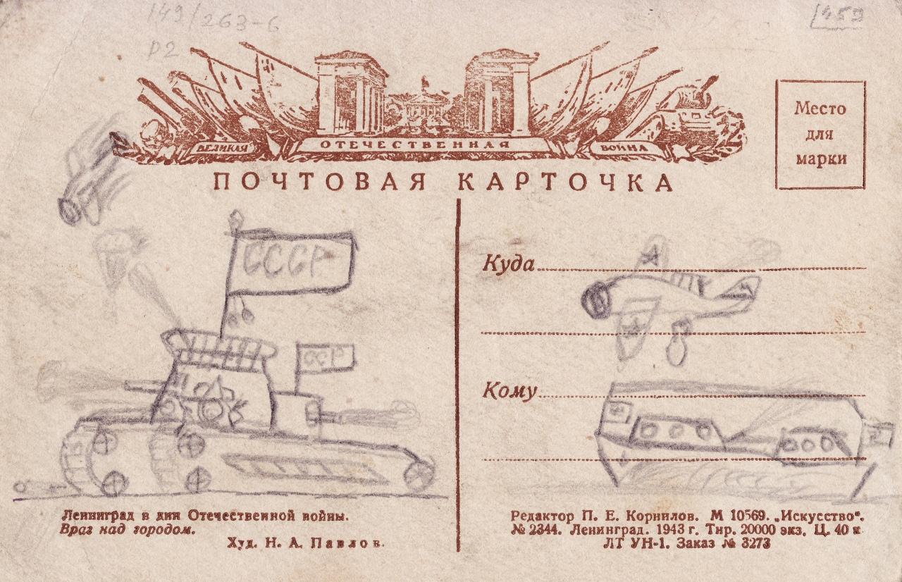 Уроки истории. что такое фронт? :: syl.ru