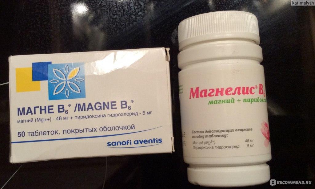 Магнезия: очищение магнезией
