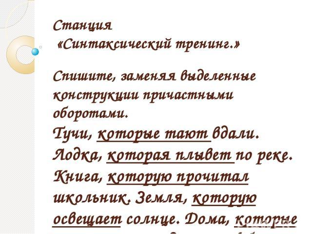 Что такое определение в русском языке. виды определений в русском языке