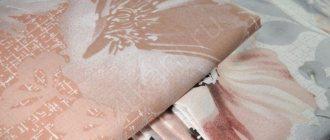 Микрофибра — что это за ткань: состав, свойства, как ухаживать, стирать