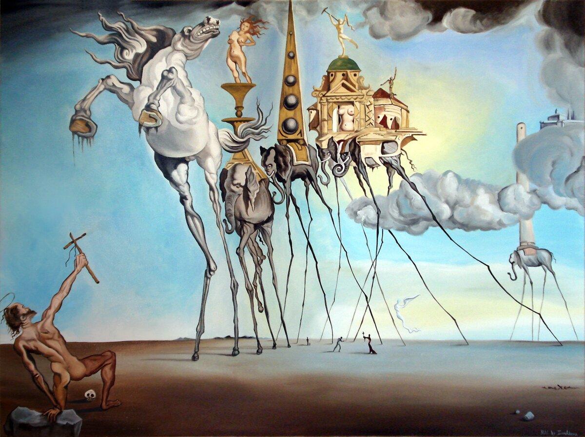 Сюрреализм. 10 интересных фактов об искусстве движения