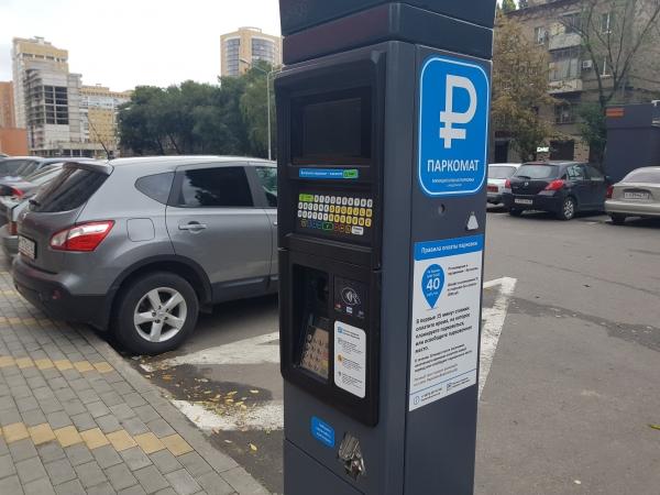 Что такое паркинг - определение, особенности и виды :: businessman.ru