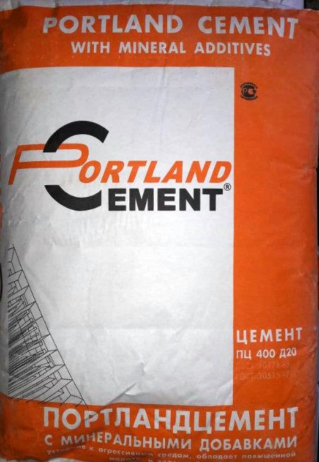 Цемент: виды, состав, популярные производители - стройка гид