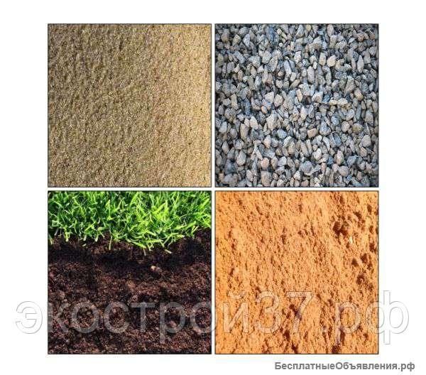 Зыбучие пески — что это такое? | природные катаклизмы | багира гуру