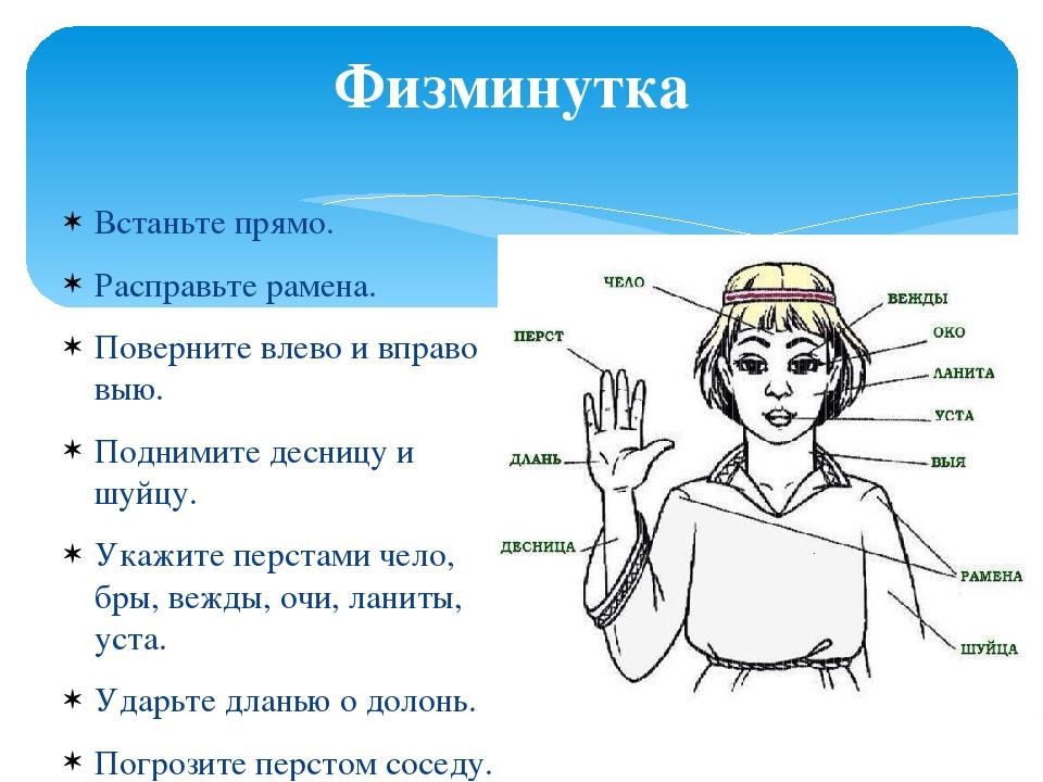 Алеют ланиты. что такое ланита? :: syl.ru