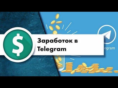 Что такое телеграм: полный обзор мессенджера и его возможностей