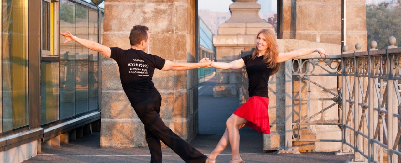 Танец хастл - как научиться танцевать hustle, видоуроки