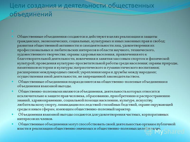 Безработица во время пандемии: что предлагают центры занятости уволенным и работодателям - informburo.kz