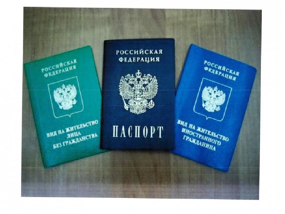 Куда легче всего эмигрировать из россии в 2020 году