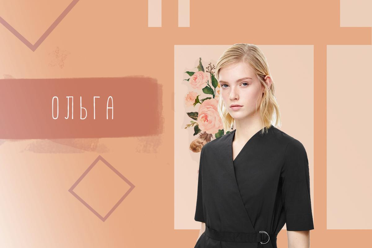 Ольга - значение и происхождение имени