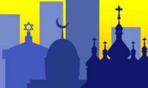 Секуляризация (история) — википедия. что такое секуляризация (история)